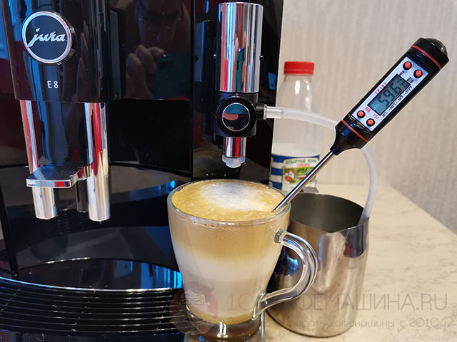 Температура капучино в кофемашине Jura E8 15355