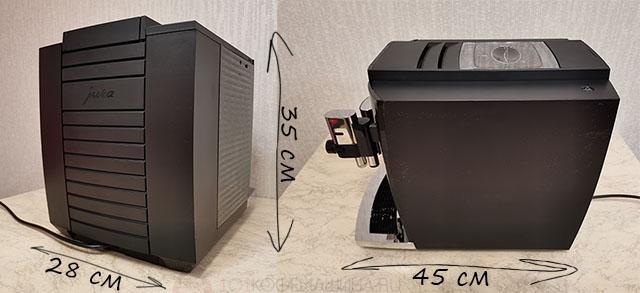 Jura E8 EB (на фото модель 15355 Piano Black в черном цвете). Ширина, глубина и высота.