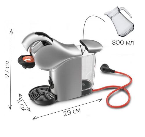 Размеры и габариты кофеварки (кофемашины) Krups Dolce Gusto Genio S