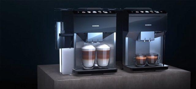 Кофемашина Siemens EQ 500 integral