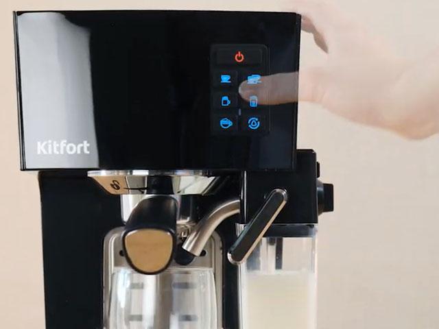 Панель управления кофеварки, есть возможность перенастроить объёмы напитков: эспрессо, латте, капучино