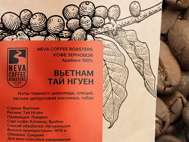 Кофе в зернах Вьетнам Тай Нгуен, средняя обжарка