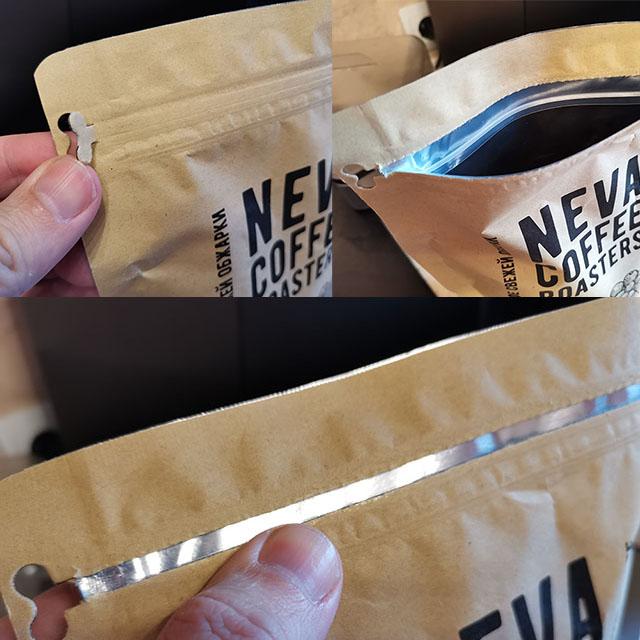 Пример удачной магазинной упаковки с зип-локом