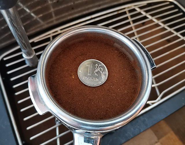 тест с монеткой для рожковой кофеварки