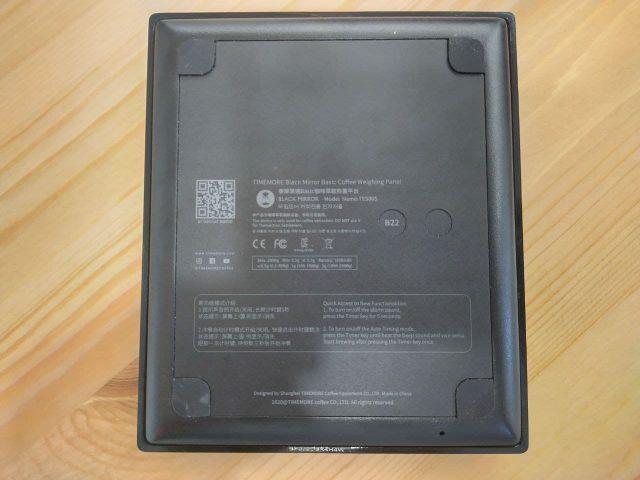 Нижняя часть обновленных весов Тайммбо Блэк Миррор B22/TES005