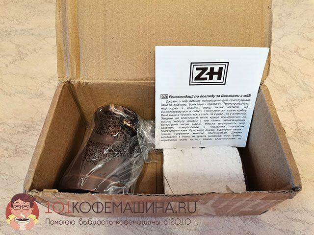 Украинская турка ZH: распаковка