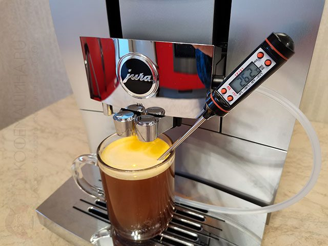 Температура холодного кофе (cold brew) в кофемашине Jura Z10 в режиме Cold Extraction Process