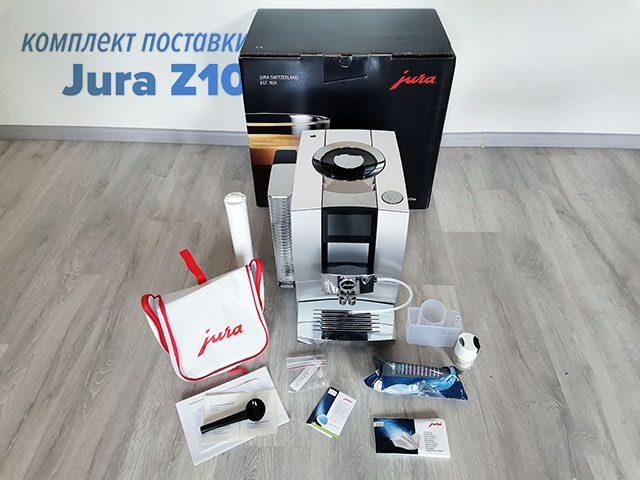 Кофемашина Jura Z10 EA